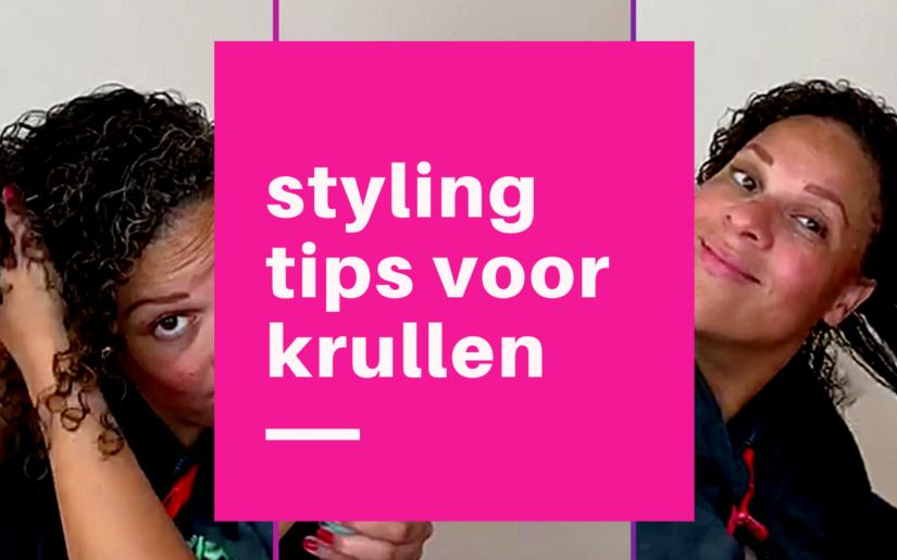 Krullend haar stylen. MijnKrullen.nl